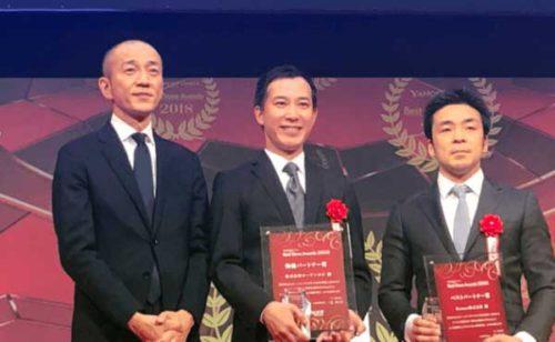 授賞式、オープンロジの伊藤社長(中央)