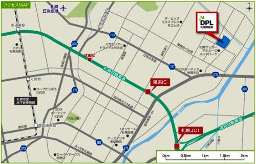 20190305daiwa3 500x321 - 大和ハウス/札幌市東区の物流施設、3月18~20日に内覧会