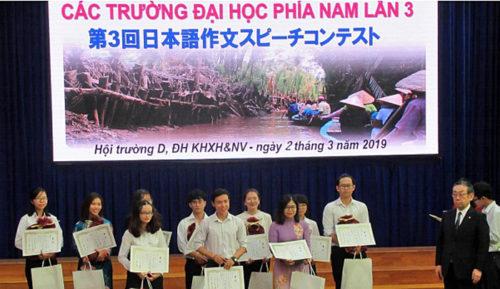 優秀者10名のうち前列一番右が最優秀賞のグエン・トゥイ・ジアンさん、一番右が小丸成洋小丸交通財団理事長
