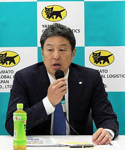 ヤマトグローバルロジスティクスジャパンの金井社長
