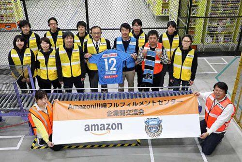 20190312amazon1 500x334 - アマゾン/川崎フロンターレに資材管理の方法など提案