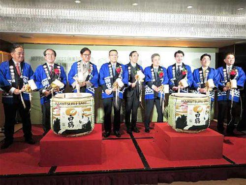 20190313nittsu1 500x375 - 香港日通/40周年で記念式典を開催