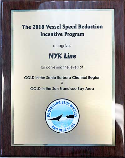20190313nyk - 日本郵船/北米西岸での大気汚染防止とクジラ保護に貢献
