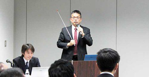日本郵船 調査グループバルク・エネルギー調査チームの林チーム長