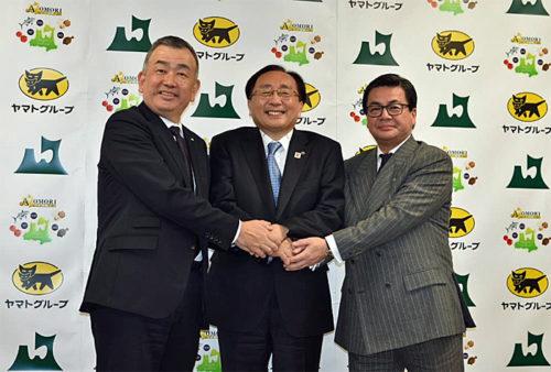 協定締結式で。左から、ヤマト運輸 長尾 裕社長、青森県 三村 申吾知事、ヤマトグローバルロジスティクスジャパン 梅津 克彦会長