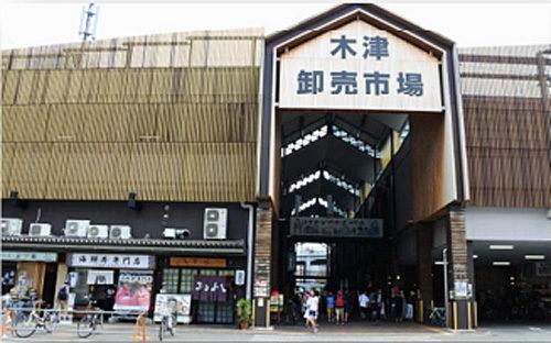 木津市場外観
