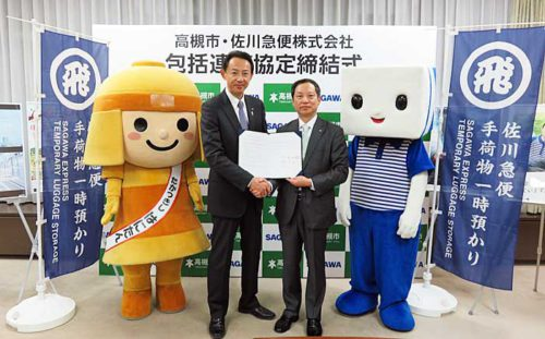 高槻市の濱田 剛史市長(左)、佐川急便の内田 浩幸取締役(右)