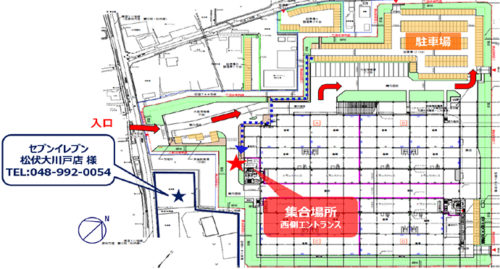 20190321orix4 500x269 - 埼玉県松伏町の新物流センター/4月15~17日内覧会、ロボット体験会も