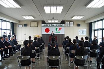 20190322okaken - 岡山県貨物運送/2019年度入社式、21名の新入社員