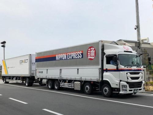 日通トラクターとヤマト運輸トレーラーの連結