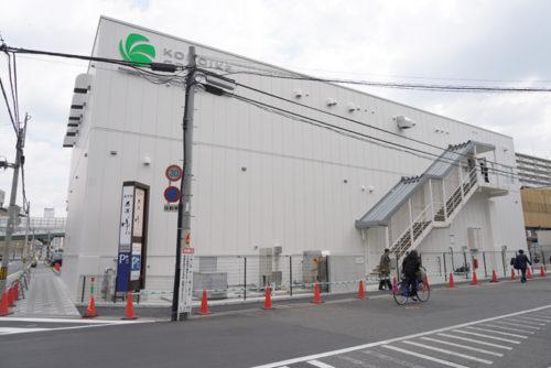 木津市場構内に設置された「鴻池運輸 食品加工場」