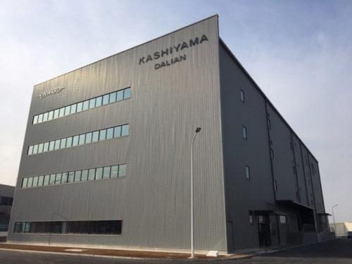 樫山(大連)第2工場外観