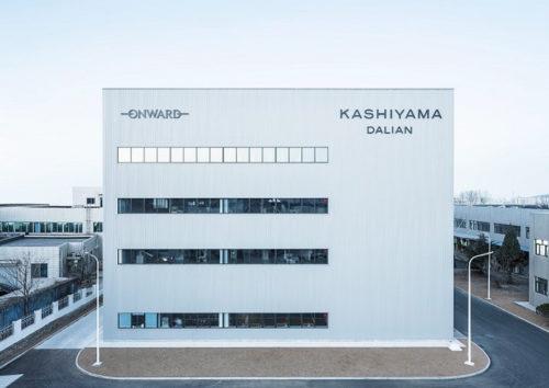 樫山(大連)第2工場別角度からの外観