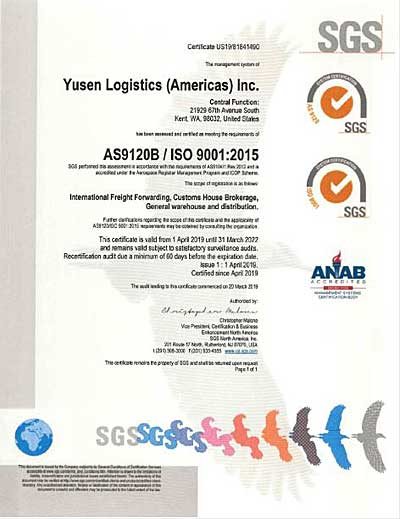 AS9120の登録証