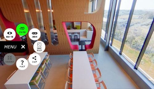 20190409esr4 500x289 - ESR/物流施設内ラウンジ・託児所の全貌把握、バーチャル内覧アプリ開発
