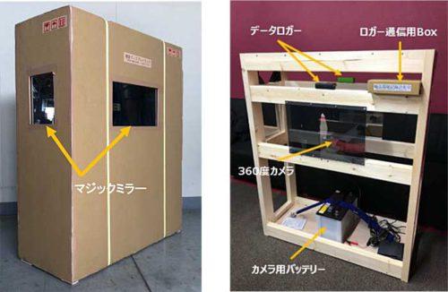 3社で制作した実証実験用の輸送家具