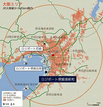 ロジポート堺築港新町の位置図