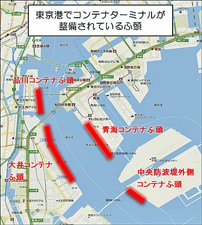 東京港の全てのコンテナターミナル