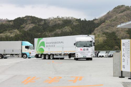 初荷式で出発するトラック