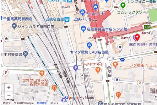 中部支店の位置図