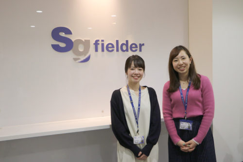 20190424sgf 500x334 - SGフィルダー/静岡市に「ジョブセンター」を新設