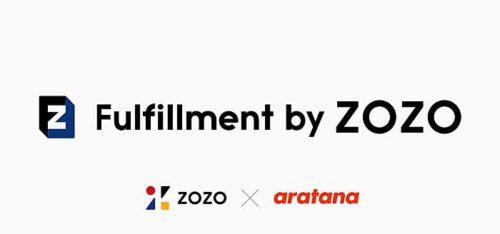 Fulfillment by ZOZO