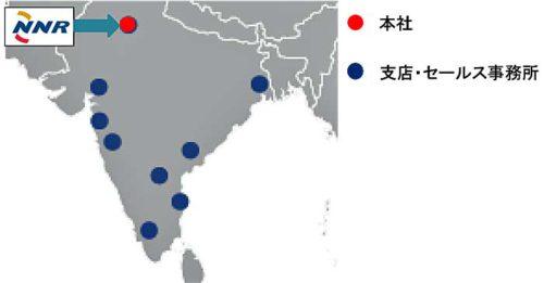 20190507nishitetsu 500x261 - 西鉄/インド現地法人が本社を移転