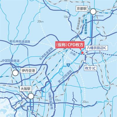 20190513cpd3 - CPD/大阪府枚方市に8.2万m2のマルチテナント型物流施設開発