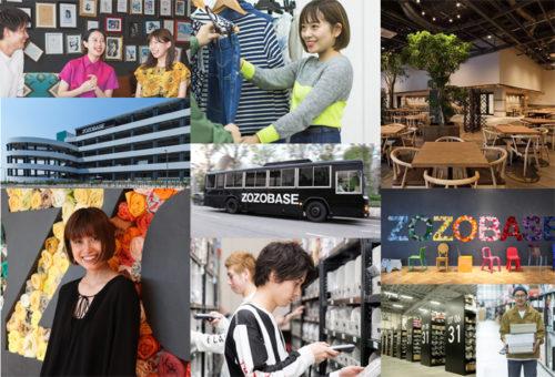 20190513zozo 500x340 - ZOZO/物流センターのバイト改革で新たに2000人採用へ