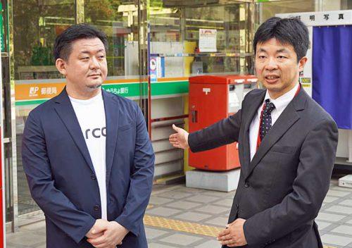 日本郵便の大角 郵便・物流営業部長(右)、メルカリの田面木執行役員(左)