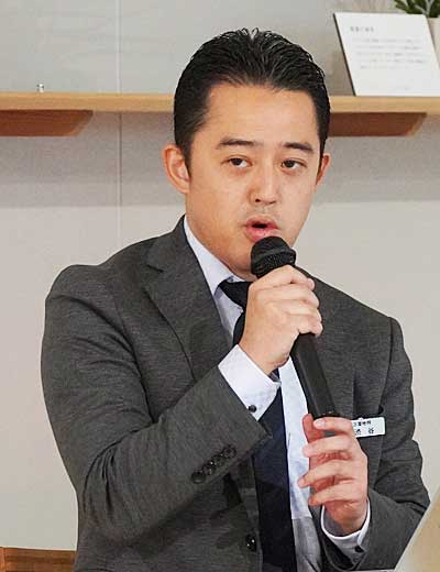 三菱地所DX推進部の渋谷統括