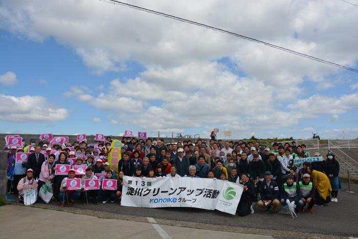 大阪・「クリーンアップ活動」集合写真