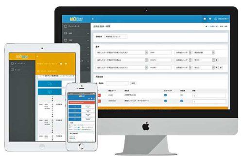 20190527cre21 500x329 - ブレインウェーブ/出荷作業自動化システム「ASIMS」に新バージョン