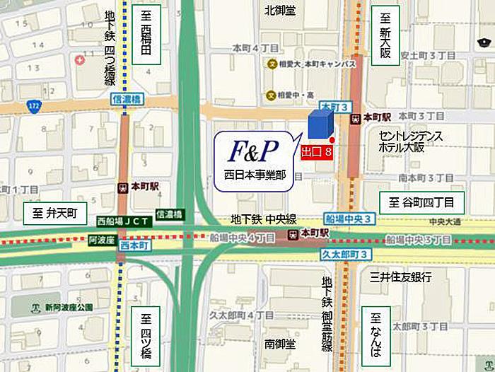 20190529fp - フクダ・アンド・パートナーズ/西日本事業部の事務所を移転