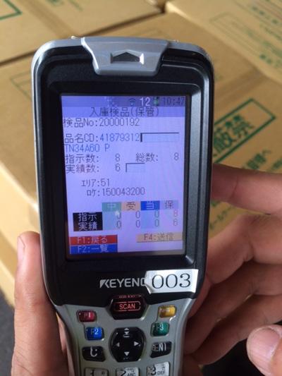 入庫時の検品に使用しているASNシステム