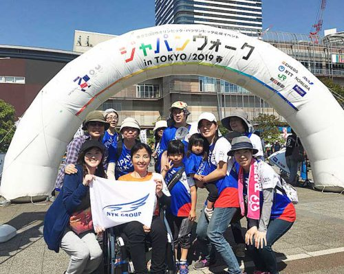 20190531nyk2 500x399 - 日本郵船/グループ社員や家族が東京オリパラ応援イベント参加