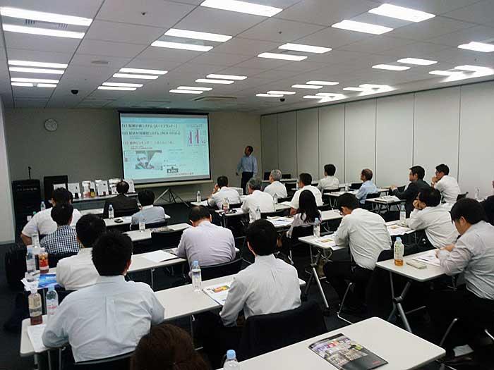 IoTなど活用した新時代の物流革新セミナー/5月28日、大阪で開催(無料)