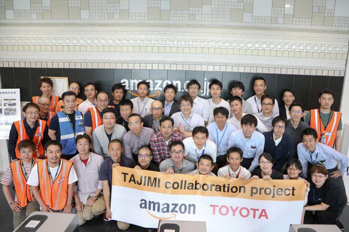 20190603amazon3 - アマゾン/多治見FCでトヨタとの「企業間交流プログラム」を実施
