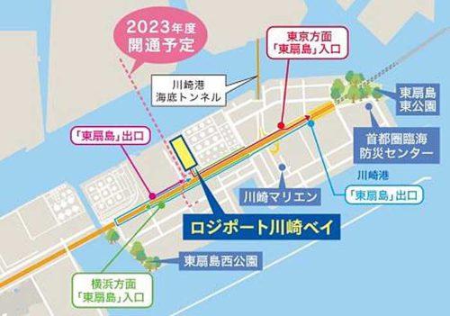 20190603lasalle11 500x351 - ラサール、三菱地所、NIPPO/川崎市で30万m2の物流施設を満床竣工