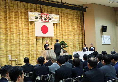 20190604nyk2 500x349 - 日本郵船/大型原油タンカー「高松丸」が気象庁から表彰