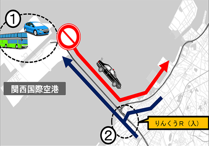 関西空港連絡橋(6月27日、28日)