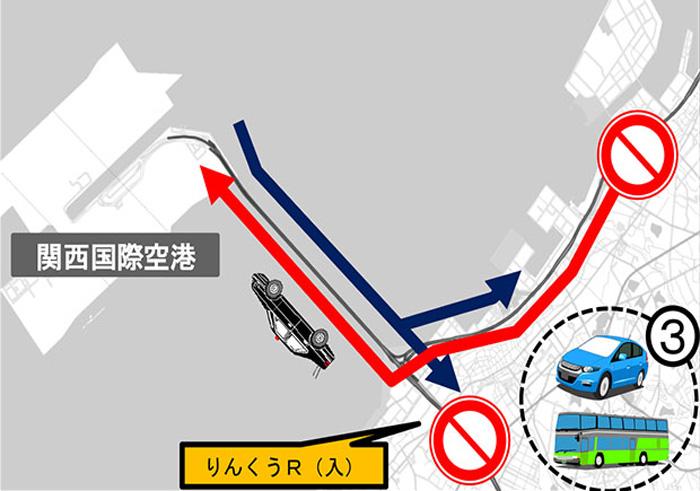 関西空港連絡橋(6月29日、30日)