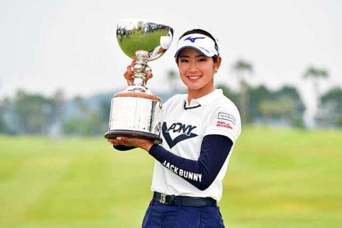 20190605nittsu 500x333 - 日通/所属女子プロゴルファーの原英莉花選手がツアー初優勝