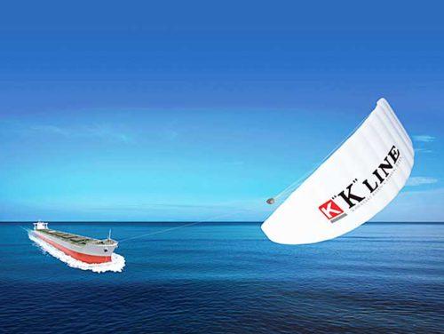 20190607kline 500x376 - 川崎汽船/船舶にAIRBUS系企業の大型カイト搭載、風力で推進補助