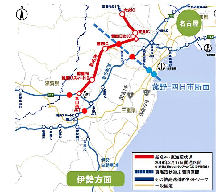 20190612nexcoc2 - 新名神(三重県区間)/開通後、東名阪道の渋滞回数が大幅減少