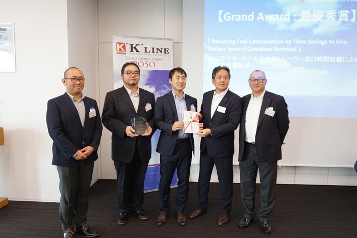 20190613kline1 - 川崎汽船/グループの環境アワード2019を発表