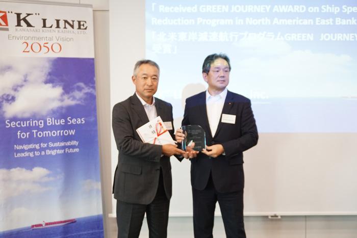 20190613kline2 - 川崎汽船/グループの環境アワード2019を発表