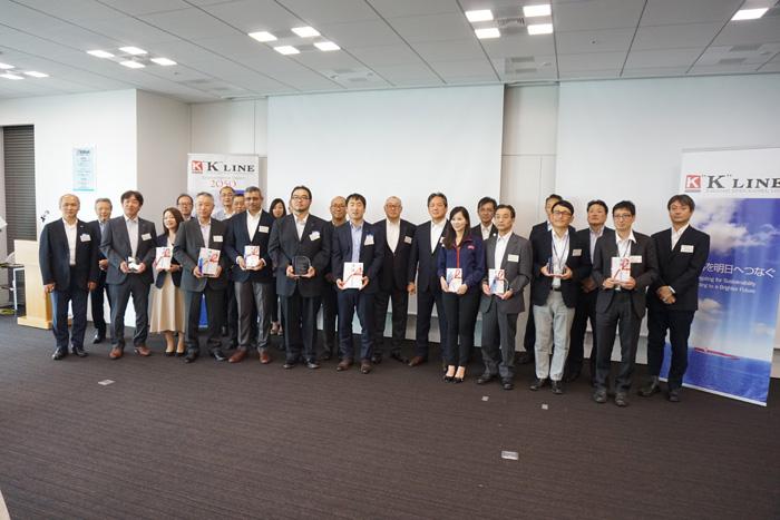 20190613kline3 - 川崎汽船/グループの環境アワード2019を発表