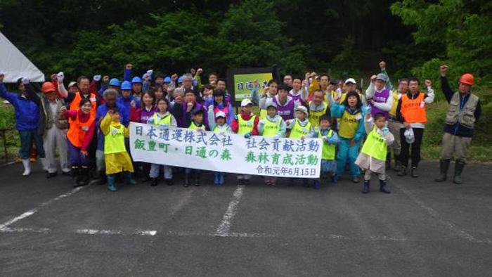 20190620nittsu3 - 日通/山形県飯豊町「日通の森」で、夏の森林育成活動を実施