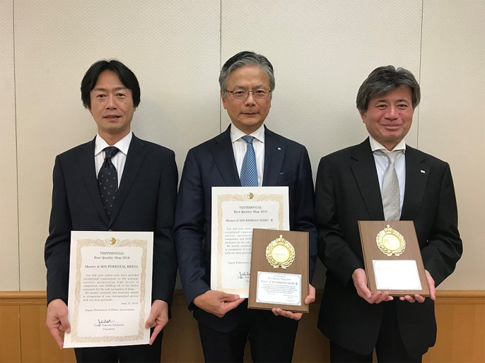 20190624nyk3 - 日本郵船/水先人からみた優秀船舶に2隻が選ばれる